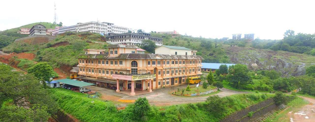 Government Engineering College Idukki, Painavu