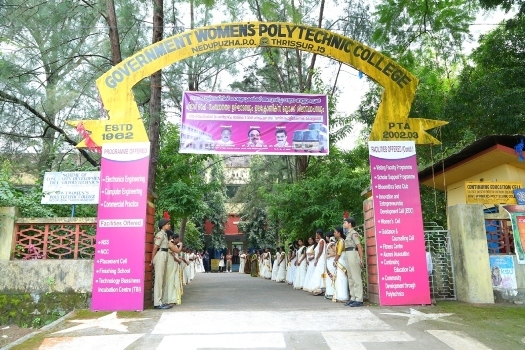 Women's Polytechnic College, Thrissur